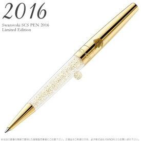 スワロフスキー 2016年 SCS会員限定 ボールペン ライオンヘッド 5227075 Swarovski SCS Pen 2016 □ 即納