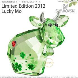スワロフスキー 2012年限定 ラッキーモー てんとう虫 1096750 Swarovski The Lovlots Lucky Mo □