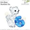 スワロフスキー クリスベア ナンバーシックス 数字 誕生日 5108728 Swarovski Kris Bear Number Six No.6 【あす楽】 ...