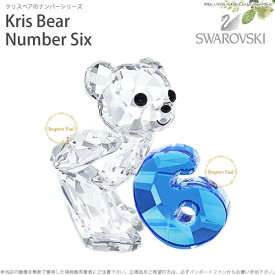 スワロフスキー クリスベア ナンバーシックス 数字 誕生日 5108728 Swarovski Kris Bear Number Six No.6 □