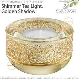スワロフスキー シマー ティーライトキャンドルホルダー ゴールデンシャドウ 5108877 Swarovski Shimmer Tea Light, Gray □