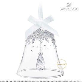 スワロフスキー クリスマスベル オーナメント 2015年度限定生産品 5136362 Swarovski Christmas Bell Ornament, Annual Edition 2015□
