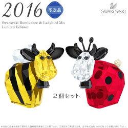 スワロフスキーMoハチ&テントウムシモー2016年限定2個セット5136457SwarovskiBumblebee&LadybirdMo,LimitedEdition2016□