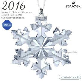 スワロフスキー 2016年 限定 スノーフレーク クリスマスオーナメント 5180210 Swarovski Christmas Ornament, Annual Edition 2016□