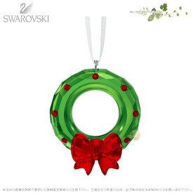 スワロフスキー クリスマスリース オーナメント 5223687 Swarovski□