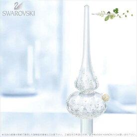 スワロフスキー クリスマスツリートッパー 5301303 Swarovski□
