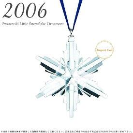 スワロフスキー 2006年 限定 リトル スノーフレーク クリスマス オーナメント 843555 雪の結晶 Swarovski Snowflake □