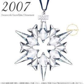 スワロフスキー 2007年 限定 スノーフレーク クリスマス オーナメント Swarovski 872200 □ 即納