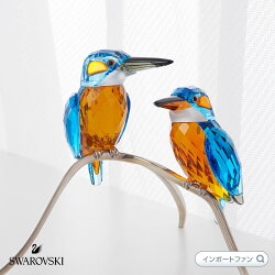 スワロフスキーSwarovskiカワセミBlueTurquoise945090