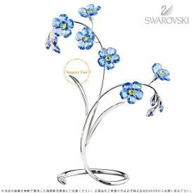 スワロフスキー わすれな草 忘れな草 988071 Swarovski Danuba Sapphire □ 即納