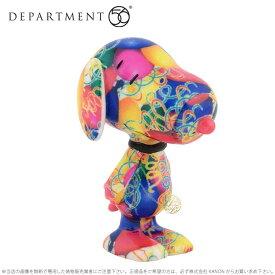 Department56 スヌーピー パーティー アニマル SnoopyParty Animal 4037413 【あす楽】□