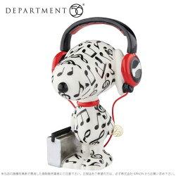 Department56スヌーピーチューントップドッグ音楽犬SnoopyTunesTopDog4051661□