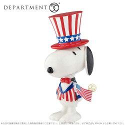 Department56星をちりばめたスヌーピー犬SnoopyStarSpangled4051662□