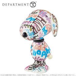 Department56スヌーピーハッピープーチ犬SnoopyHappyPooch4051665□