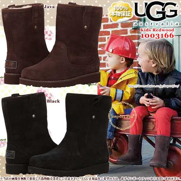 *UGG アグ 正規品 キッズ Redwood レッドウッド  ウォータープルーフ(撥水加工) ショート ブーツ 1003166 16.5〜24.5cm □