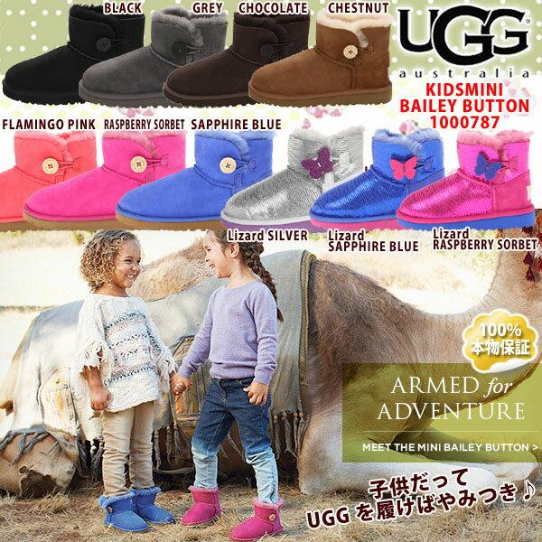 *UGG アグ リトルキッズ ベイリーボタン ミニ  Bailey Button Mini ムートンブーツ  1000787 14.5〜17.5 正規輸入品 □
