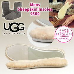 *UGG(アグ)純正シープスキンインソール中敷メンズ用◆SheepskinInsoles9500◆お手持ちのブーツも温かさアップ♪□