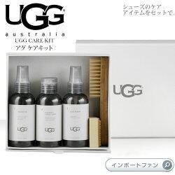 *UGGアグケアキット4点セット日本語説明書付528【HLS_DU】□