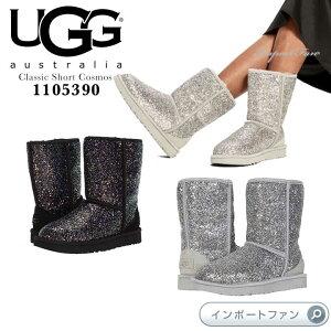 アグ クラシック ショート コスモス ムートン ブーツ グリッター 1105390 UGG Classic Short Cosmos □
