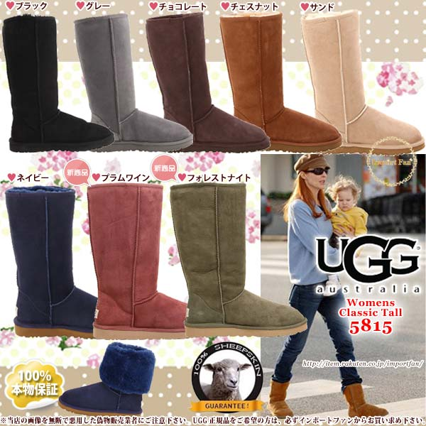 UGG アグ 正規品 クラシックトール ムートンブーツ 5815 UGG Classic Tall □