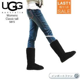 【ラスト1点SALE】UGG アグ 正規品 クラシックトール ムートンブーツ 5815 UGG Classic Tall 【ブラック US8 25cm】 □