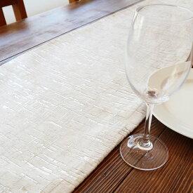 テーブルランナー おしゃれ ホワイト 北欧 テーブルクロス 真ん中 敷き物 布 長い モダン テーブル装飾 インテリア雑貨 テーブルコーディネート ギフト おもてなし ダイニング テーブルセンター プレゼント 白