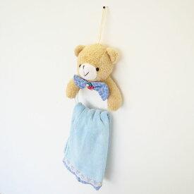 タオルハンガー 子供 タオルフック タオル掛け キッズ フック タオル付き クマ ブルー