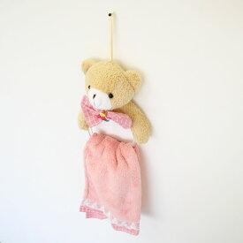タオルハンガー 子供 タオルフック 子供 タオル付き クマ ピンク