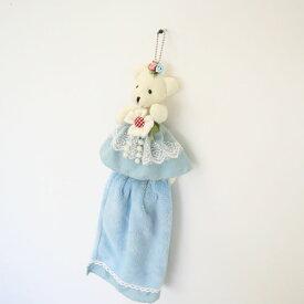 タオルハンガー キッズ タオルフック タオル掛け 子供 タオル付き 白クマ ブルー