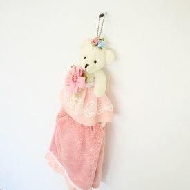タオルハンガー キッズ タオルフック タオル掛け 子供 タオル付き 白クマ ピンク