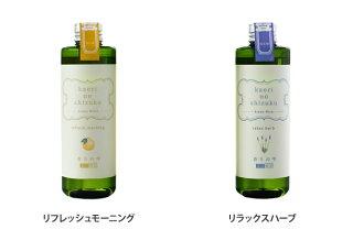 【アロマウォーター】香りの雫リフレッシュモーニングリラックスハーブエコ加湿器専用アロマウォーターアロマ水芳香液