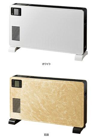 【パネルヒーター】eureks-iユーレックスアイパネルヒーターコンベクターヒーター窓下ヒーター窓下結露防止断熱暖房器具8畳タイマーHP-KE17