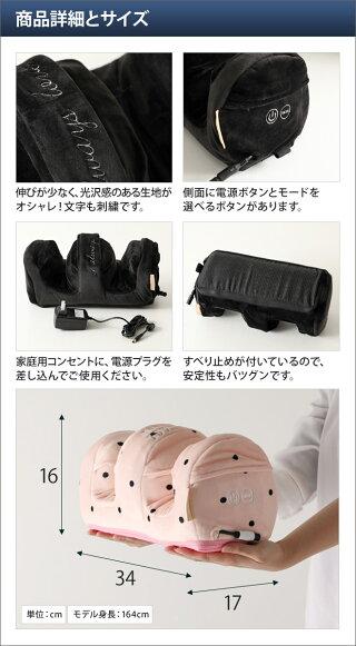 【フットマッサージャー】ルルドホットフットマッサージャーマッサージ機マッサージ器小型コンパクト足裏ふくらはぎ腕LourderAX-KXL7501クッション洗える