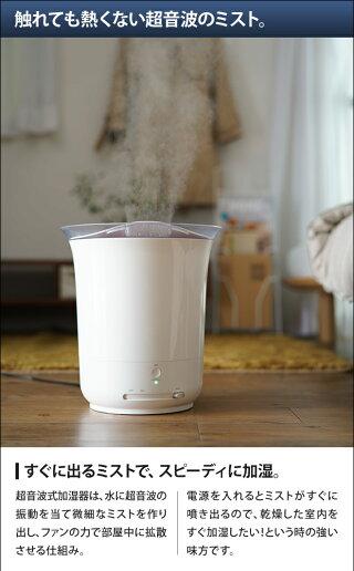 加湿器大容量ジェットミストBRUNO大容量おしゃれ超音波式オフィス4L加湿機抗菌除菌[BRUNOブルーノJETMISTBOE030]