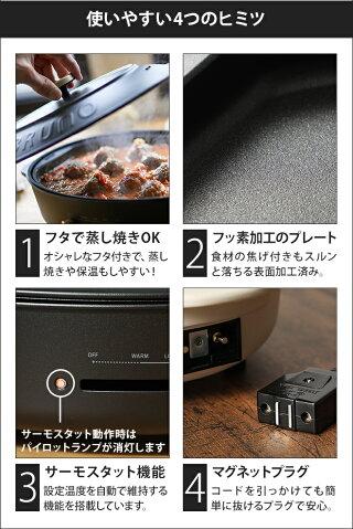 ホットプレートBRUNOcrassy+ブルーノオーバルホットプレートBOE053焼き肉たこ焼き電気プレートキッチン家電おしゃれクラッシィ