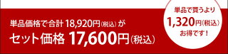 GLOBAL包丁日本製三徳3点セット【今なら四大特典】三徳包丁18cm+ぺティーナイフ+スピードシャープナー包丁セット[グローバル三徳3点セットGST-B46]