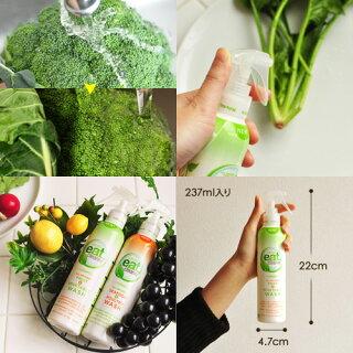 【食品用洗剤(しょくひんようせんざい)】eatcleanイートクリーン農薬除去食品洗浄剤除菌抗酸化作用キッチン