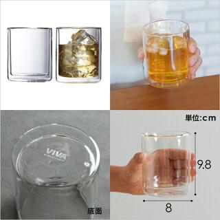 【グラス】VIVAダブルウォールストレートグラスラージ2個セット食器耐熱ガラスホットアイス北欧デンマークVIVAScandinavia