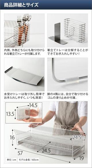 【水切りラック】hanauta(ハナウタ)ディッシュドレイナー水切りラック水切りかご水が流れる縦置きロングタイプシルバーたて収納おしゃれ日本製