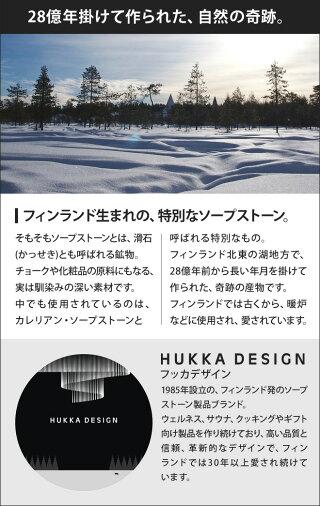 ピザ用プレートHUKKADESIGNフッカピザキビストーンプレートピザストーンソープストーン天然石フィンランド北欧キッチンギフト