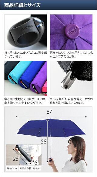 折りたたみ傘自動開閉KnirpsクニルプスFLOYDDuomaticフロイドKNFY806ジャンプ傘雨傘折り畳み傘レディース丈夫