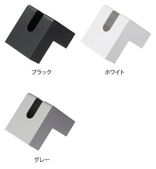 【ティッシュケース】フォリオティッシュカバーFolio+dプラスディー省スペースシンプル洗面所デスク