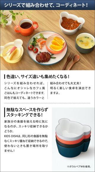 子ども用食器セットキッズディッシュギフトボックスベアtak.KIDSDISHくまクマキッズプレートお皿ボウルマグコップベビーかわいいシンプル出産祝い日本製