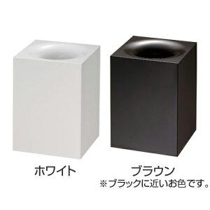 ゴミ箱 I'm D (アイムディー) RETTO(レットー) ダストボックス ごみ箱 トラッシュボックス 卓上サイズ 洗面小物 日本製