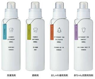【洗濯洗剤用ボトル】Laundry洗濯洗剤ディスペンサー洗剤ランドリーボトル詰替え用ボトルスリム詰め替え洗剤