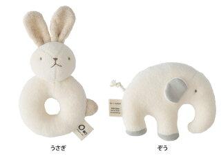 【オーガニック/おもちゃ】天衣無縫がらがらガラガラオーガニックコットン100%ぬいぐるみ日本製