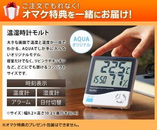 【電動シュレッダー】コノフマイクロクロスカットシュレッダー2新型conofHA-10家庭用オフィス電動A4おしゃれ