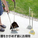ほうき/ちりとり/セット tidy(ティディ) スウィープ 掃除 ほうき ちりとり クリーン 掃除用具 おしゃれ ホーキ&…
