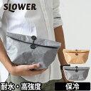 ランチバッグ スロワーバッグ ランチバッグ S 弁当入れ お弁当袋 紙袋 おしゃれ ◆メール便配送◆