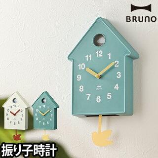 壁掛け時計バードモビールクロックBRUNOブルーノ振り子時計シンプルかわいいキュートおしゃれ小屋ペンデュラムクロック小鳥雲インテリア